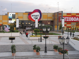 SMART PARK OPENS IN SPATA