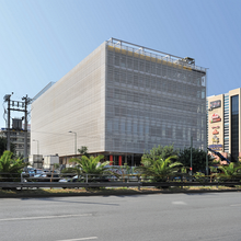 aeter architects, onassis cultural center
