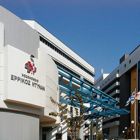 aeter architects, Νοσοκομείο ΕΡΡΙΚΟΣ ΝΤΥΝΑΝ