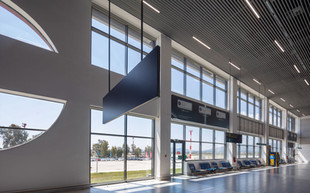 ZAKYNTHOS AIRPORT, OPERATION & MAINTENANCE OF 5 REGIONAL AIRPORTS OF THE HELLENIC REPUBLIC