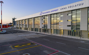 KEFALONIA AIRPORT, OPERATION & MAINTENANCE OF 5 REGIONAL AIRPORTS OF THE HELLENIC REPUBLIC