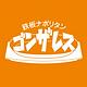 ロゴ2png.png
