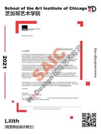 Acceptance-Letter7.jpg