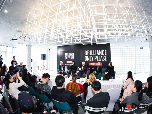 WeDesign Global Launched in China