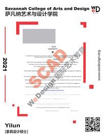 Acceptance-Letter5.jpg