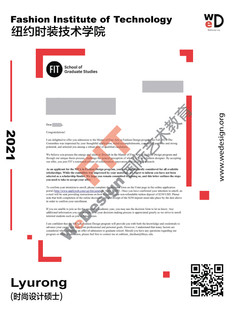 Acceptance-Letter2.jpg