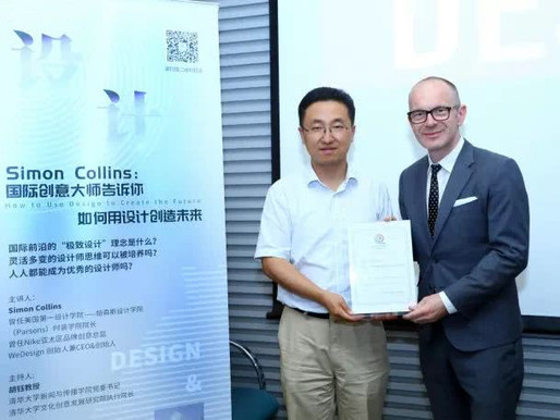 Simon Collins gave a speech at Qsinghua university