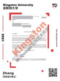 Acceptance-Letter12.jpg