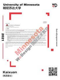 Acceptance-Letter21.jpg