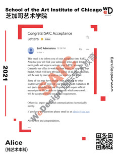 Acceptance-Letter6.jpg