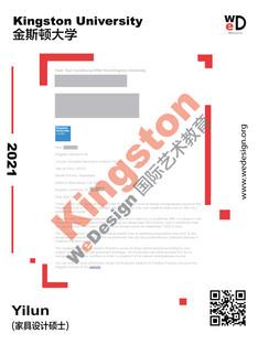 Acceptance-Letter14.jpg