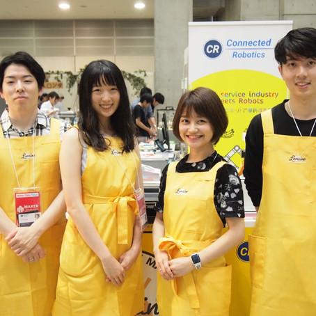 朝食ロボットをMaker Faire Tokyoに出展してきた