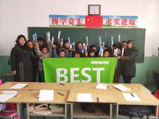 王家塔小学 Wangjiata Elementary School