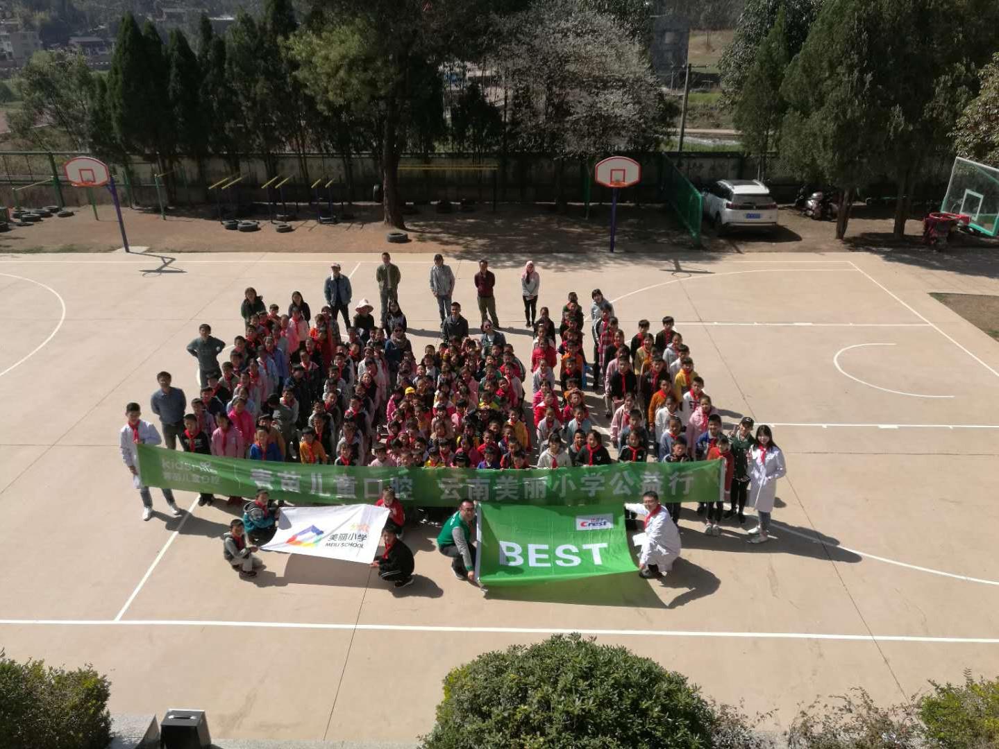 Xinlong Meili Elementary School