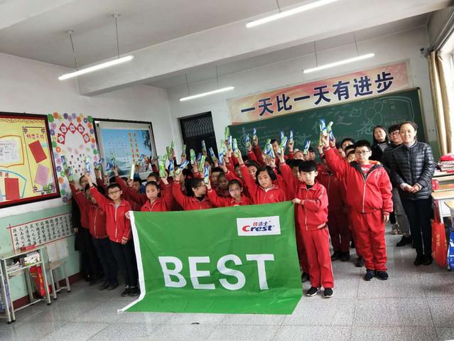 LiJiaWan Elementary School