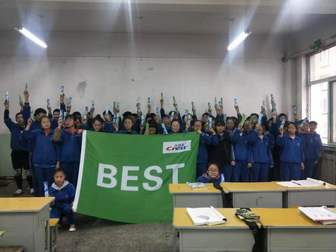 ChengZhen Elementary School