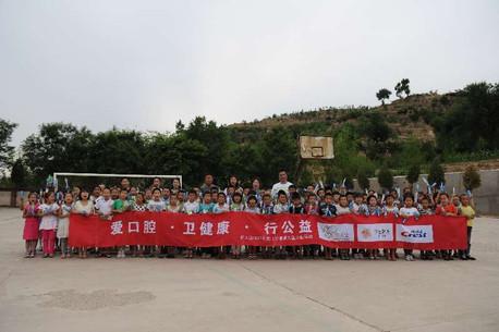 上楼桥小学 Shanglouqiao Elementary