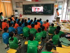 王杰小学 Wangjie Elementary School