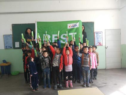 QiaoJiaTa Elementary School