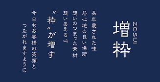 zousui.jpg