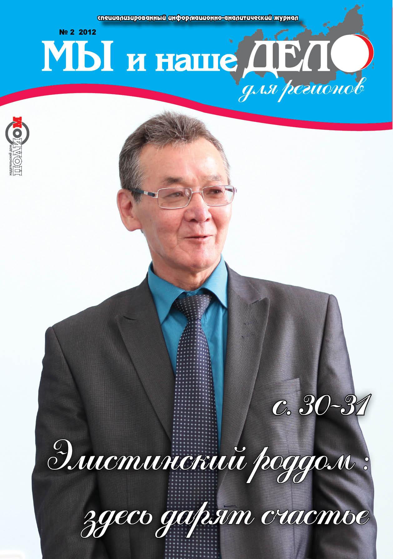 облогамнд2