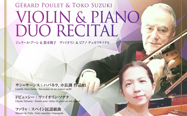 Poulet & Toko Duo Recital2019