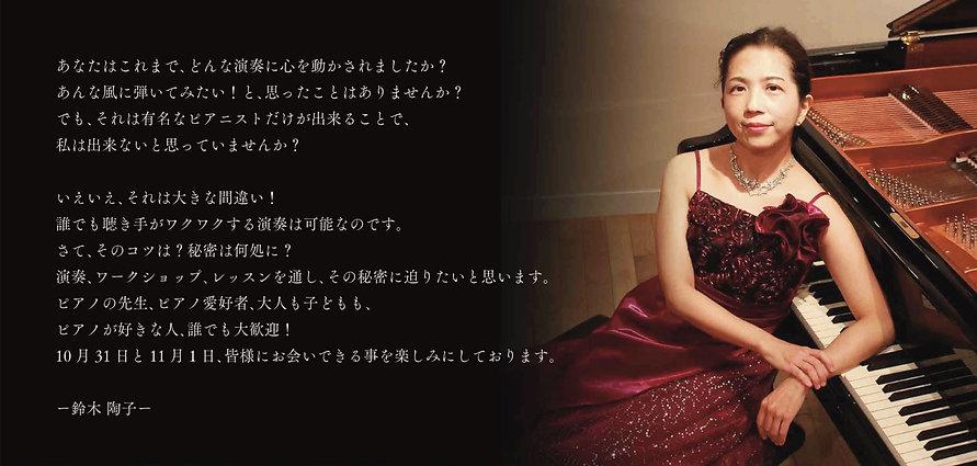 kagoshima2019_omote_edited.jpg