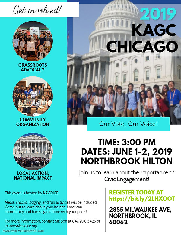 KAGC Chicago 2019 Flyer.jpg