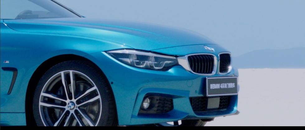 BMW_0004_Layer 11.jpg