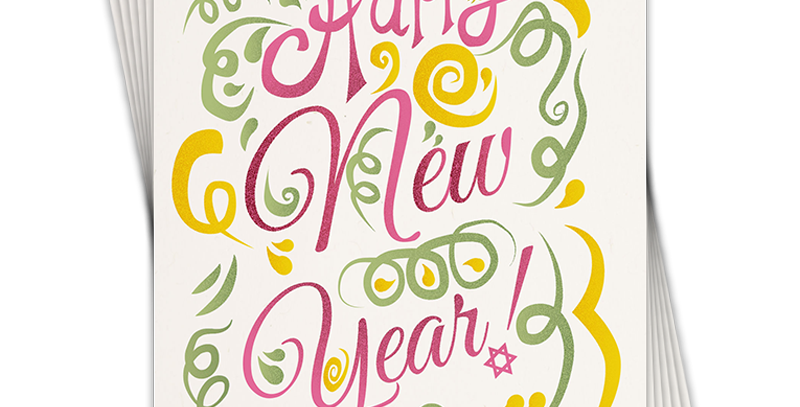 6 pack of hewish new year cards with green yellow and pink colours and message happy new year