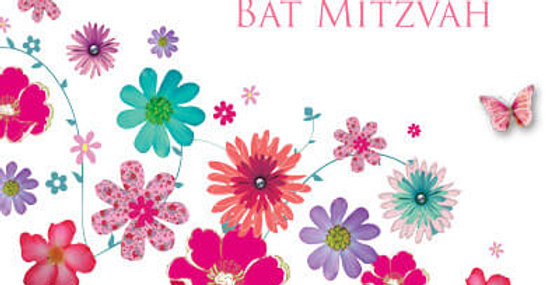 Bat mitzvah card with flowers and a butterfly and wording mazel tov on your bat mitzvah