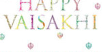 Happy Vaisakhi card with Happy Vaisakhi message in pastel multi colours and intricate border