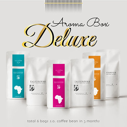 Aroma Box Deluxe