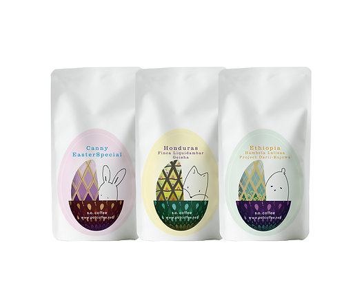 EASTER  Aroma Box Combination (100g per pack)