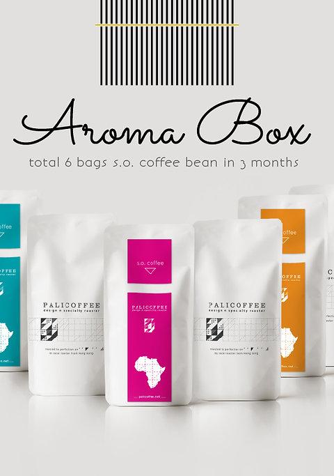Aroma Box