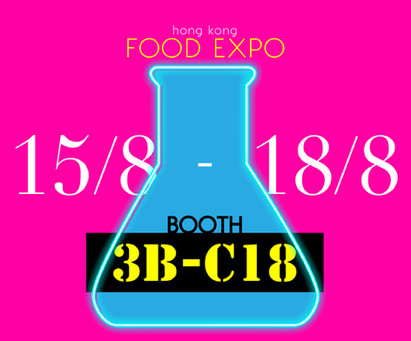Food Expo Again! Visit Palicoffee on 15-18 Aug at HKTDC Food Expo! (Open for public)