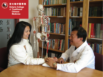 TCM Pulse Diagnosis &  Guide for Starting a Successful Traditional Chinese Medicine Clinic Overs