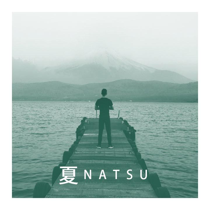 NATSU 夏