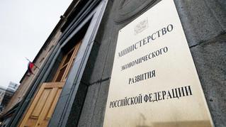 В России начали выдавать первые кредиты по сниженной ставке в рамках нацпроекта МСП
