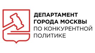 """ОРЕНБУРГСКАЯ """"ОПОРА РОССИИ"""" - ОФИЦИАЛЬНЫЙ ПАРТНЕР ПОРТАЛА ПОСТАВЩИКОВ!"""