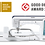 Thumbnail: Brother Innov-is Luminaire XP1 Sewing & Embroidery Machine