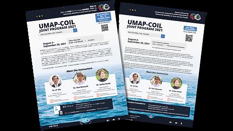 UMAP-COIL banner (1).png