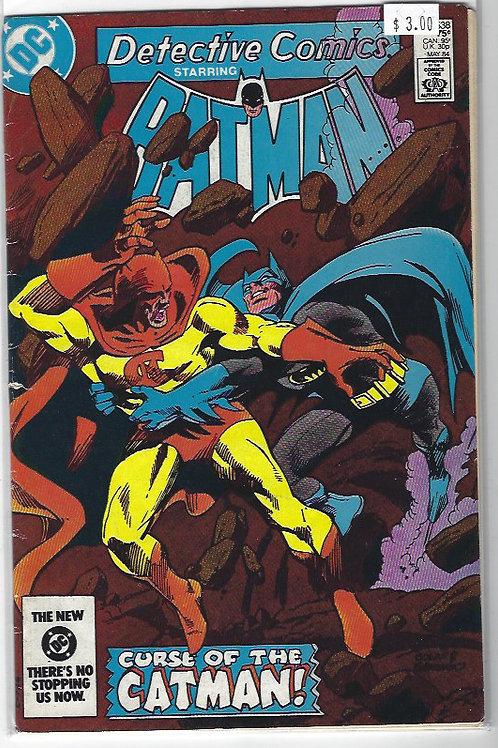 Detective Comics #538