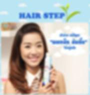 hairstepEp29_01.jpg