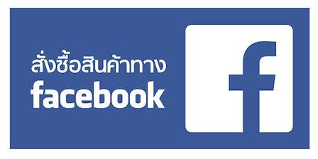 bst-facebook.jpg