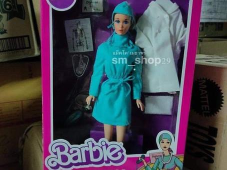 Barbie Doctor 1973