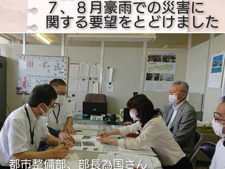 松江市の7、8月の豪雨や台風被害