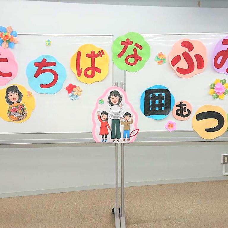 【7月予定】八束の未来を語ろう(議会報告会)
