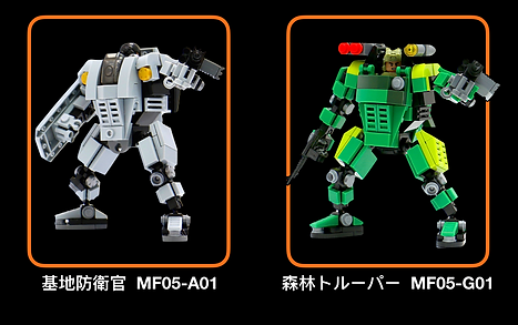 MF-2.png