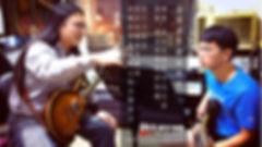 att吸引力樂器 樂器教學課程